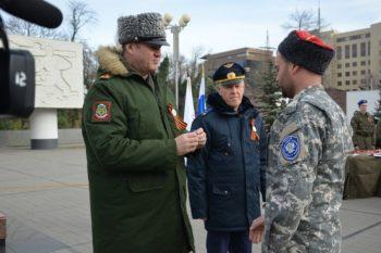 Медаль от Министерства обороны РФ