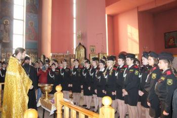 Посвящение в казачки Ленинградский соц пед колледж