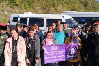 Православный слет молодежи