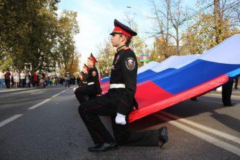 Развертывание флага РФ в День народного единства