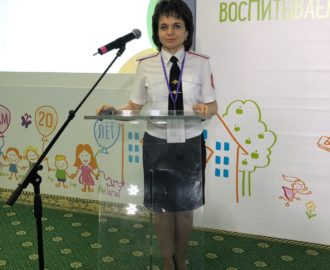 Ир. Юхименко