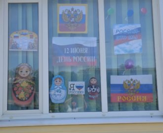 Россия - дети 4