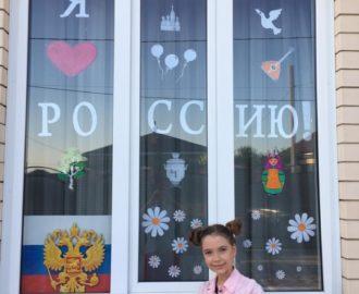 Россия -дети 6