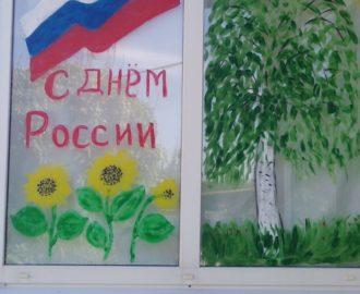 Россия-дети 7