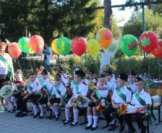 1 сентября в школе № 8 им. Петра Гурьева станицы Копанской