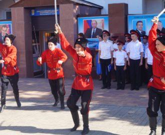 Новороссийск 4
