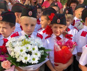 Зень знаний в школе № 43 им. А.Л. Гречишкина